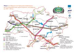 Большая детальная автодорожная карта ЕВРО 2012 на украинском языке.