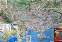 В высоком разрешении карта автодорог и автомагистралей Украины с административным делением, всеми городами и деревнями, аэропортами и прочими отметками на русском языке.
