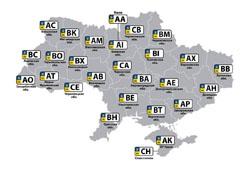 Карта автомобильных номеров Украины.