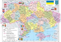 Политическая и административная карта Украины.
