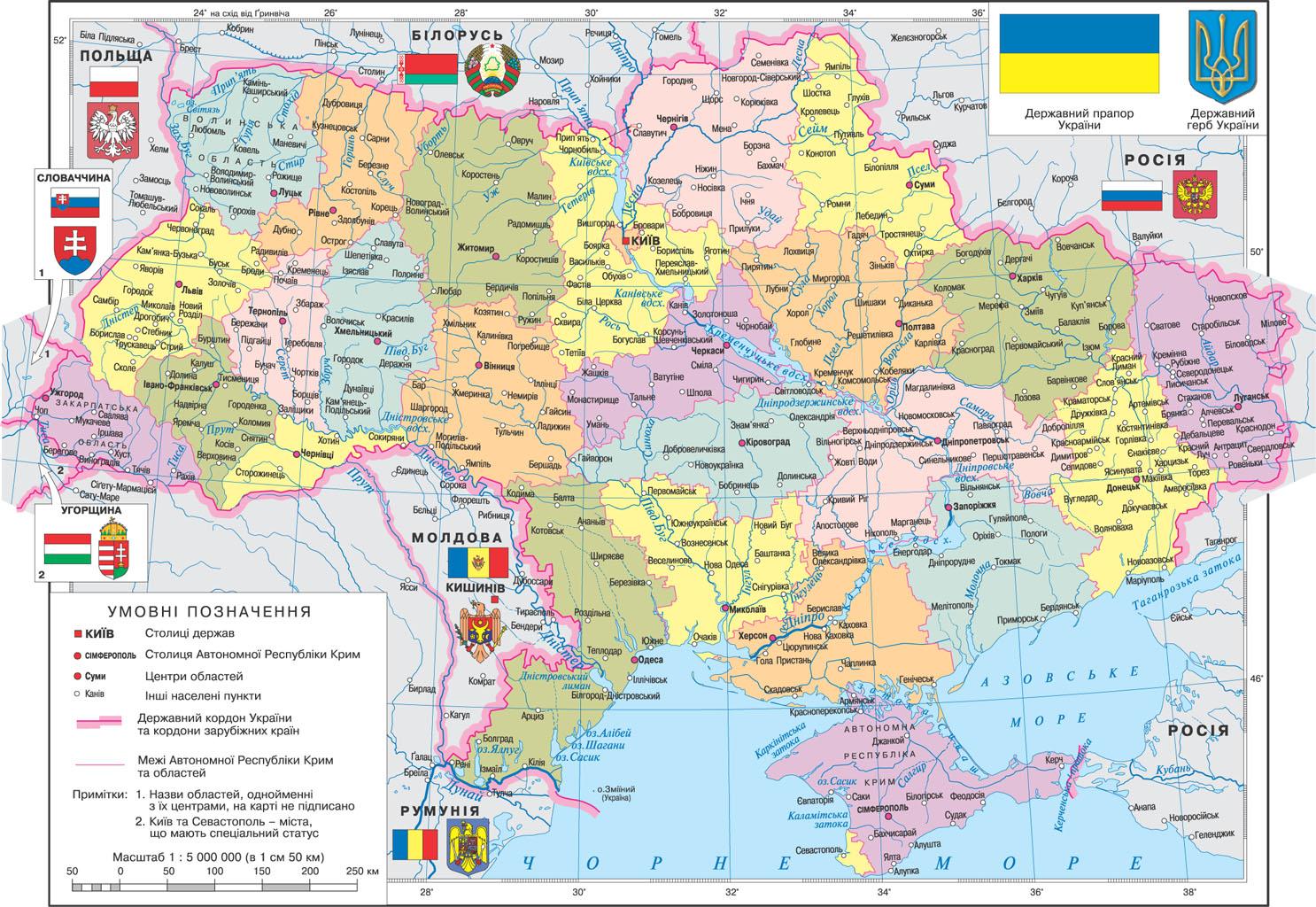 И административная карта украины